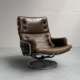 Lounge chair SZ19 Tanabe by Martin Visser for Spectrum – Netherlands 1960s
